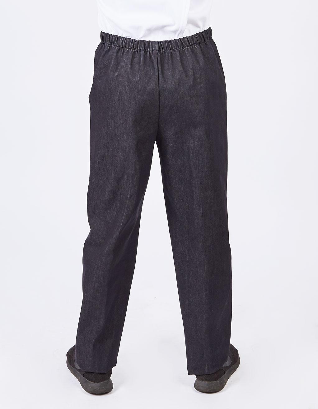 80fb71b5f Jeans adapté à taille élastique pour homme
